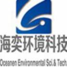 上海海奕环境科技有限公司