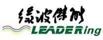 青岛绿波杰能电磁兼容装备有限公司