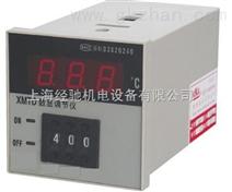 XMTD-2001M温度数显调节仪,XMTD-2301M温度数显调节仪