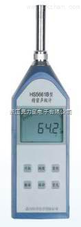 HS5661/ HS5661+/A/B型精密声级计