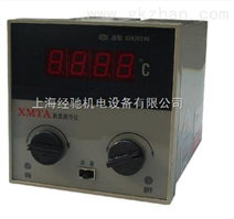 XMTA-2202温度数显调节仪,XMTA-2012温度数显调节仪