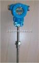 防爆数显一体化温度传感器,4-20ma温度变送器