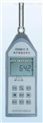 HS5661C-HS5661C噪声频谱分析仪