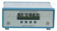 HS5670多通道噪聲振動測量分析系統