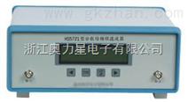 HS5670多通道噪声振动测量分析系统