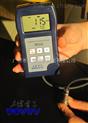 DR360油漆涂層測厚儀價格
