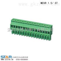 菲尼克斯MCVR 1.5 ST插拔式接线端子-思大