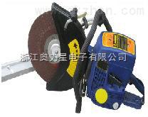 无齿锯S750 /金属切割机/双轮异向切割锯