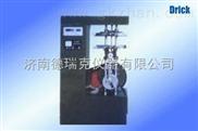 WPL-100型-橡胶疲劳龟裂机,橡胶疲劳试验机济南德瑞克
