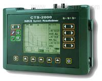 CTS-2000数字超声波探伤仪CTS2000