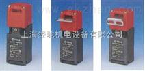 TZ-93CPT門式安全開關