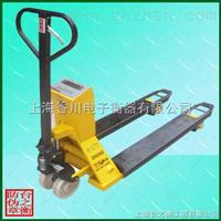DCS-XC-F电子秤搬运车 叉车秤