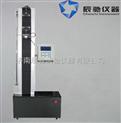 WDL-01-纸张拉力试验机|液显电子拉力试验机|液显拉力机