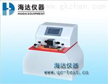 油墨耐磨试验机│专业提供油墨耐磨试验机