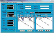 苏州地磅称重软件,地磅控制称重系统厂家供应