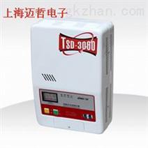 TSD-3000交流稳压器TSD3000
