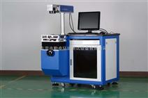 激光打标机,非金属激光打标机,经济型激光打标机