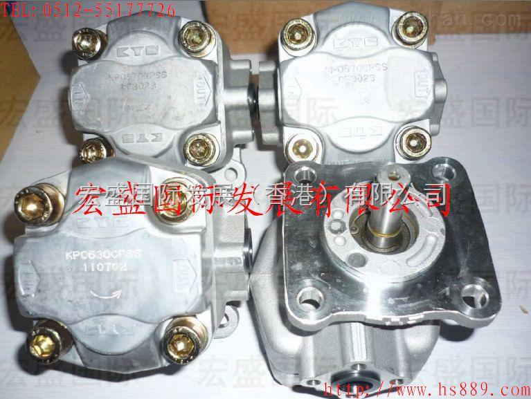 日本KYB齿轮泵,KP0511CPSS,KP0560CPSS,KP0570CPSS,KP0588CPSS