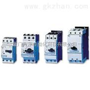 3RV1011-0AA10-现货西门子3RV电机保护断路器3RV1011-0AA10供应