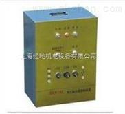 ZLK-11转差离合器控制装置