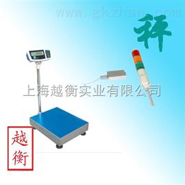 TCS带警示燈,带485接口的电子秤,1-1000kg电子秤定做