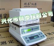 卤素水分含量测试仪,化工原料水分仪,水分测定仪