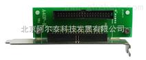 适用于1个40芯2.54mm间距直插式接口和1个40芯2.54mm间距弯插式接口
