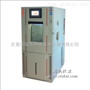 PCT高压加速老化试验机/PCT老化试验箱价格