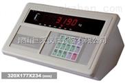 XK3190-A9称重显示控制器