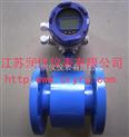LDE防爆型电磁流量计/多功能一体型防爆电磁流量计