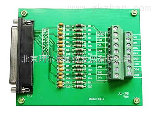 a1-p3阿尔泰,信号10倍以内放大端子板,16输入,通过20芯扁平电缆输出