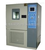 徐州电子行业测试温度变化试验箱