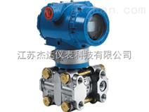 江苏南京JD1151/3851型差压变送器原理简介