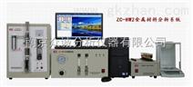 供应ZC-HW2型 不锈钢元素分析仪