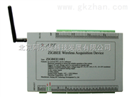 ZIGBEE1081-阿尔泰科技,ZIGBEE1081无线传输模块,16路模拟量输入/干接点输入/继电器输出