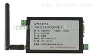 ZIGBEE1080A-阿尔泰科技,ZIGBEE1080A无线传输模块,多功能模块