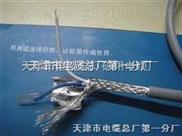 RS485信号传输电缆/抗干扰特性