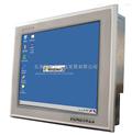 HMI1022(10.4寸)-人机界面,10.4寸工业平板电脑;533MHz主频;4线电阻式触摸屏
