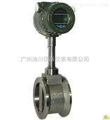 LUGB-DN50氧气氮气质量流量计广东广州氩气流量计