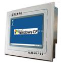 HMI0711(7寸)-人机界面,7寸工业平板电脑;200MHz主频;4线电阻式触摸屏