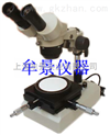 优质数显光学测量显微镜 UL数显光学测量显微镜,电线测量显微镜