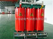 125KVA干式变压器,变压器价格,变压器厂家