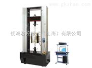 非晶体材料高温压力试验机