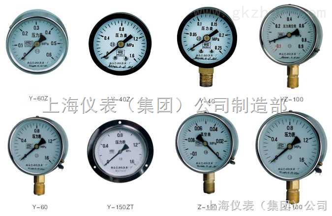 上仪四厂 Yo-60氧气压力表