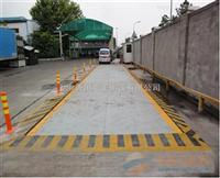 SCS-XC-A供应3mx6m地磅  30吨地磅 30吨汽车衡 标准式汽车衡  国标式汽车衡