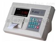 xk3190-a1+p称重显示控制器,耀华xk3190-a1+p