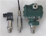 CYT-102气体压力变送器