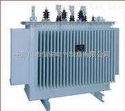 250KVA油浸式变压器,矿用防爆专用变压器