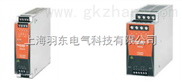 CP M SNT 120W 24V 5A Plastic foot 魏德米勒一级代理上海羽东