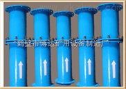 FKL型-孔板流量计 测量瓦斯流量专用装置